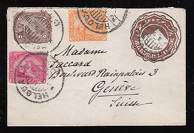 EGYPT 1895  USED DLR 1 MILLS POST.STAT.SMALL ENV.UP RATED FROM HELOUAN