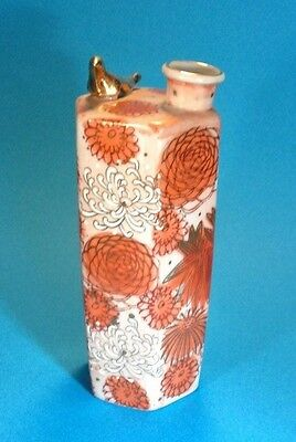 Kutani SAKE Bottle, Gold Bird, Hand Painted Red, White & Gold Chrysanthemums