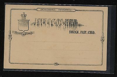Heligoland Land  postal card unused        MS1014