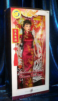 -$5.00 SALE! 2005 FESTIVALS OF THE WORLD (DOTW) - CHINESE NEW YEAR - [NRFB]