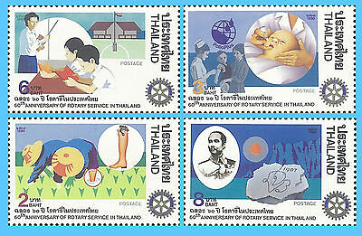 Thailand Stamp, 1990 1401-1404 60 ANN of Rotary in Thai, Cartoon, Organizations