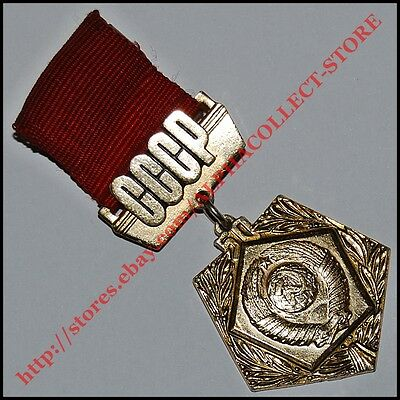 Russia Commemorative Medal 50 Years USSR 1922-1972 Russian Order Badge