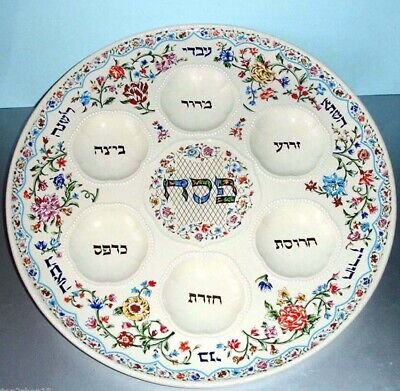 "Lenox L'Chaim Passover SEDER PLATE Ivory/Floral/Gold Trim 14.75"" Judaica New"