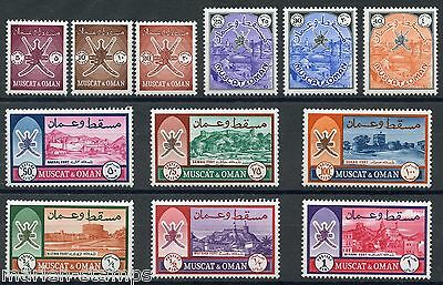Oman  Sc# 110/121 Mint Never Hinged