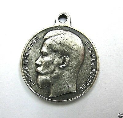 Imperial Russian medal FOR BRAVERY 4class- Reproduction sterling silver
