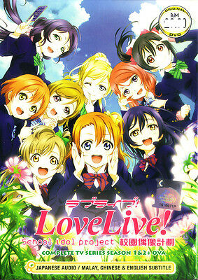 Love Live! School idol project DVD Complete Season 1 & 2 + OVA Anime NEW