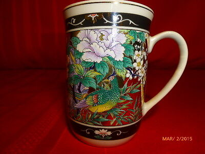 Ming Dynasty Heritage Mint JAPAN Tea Cup 4 inches expressly produced