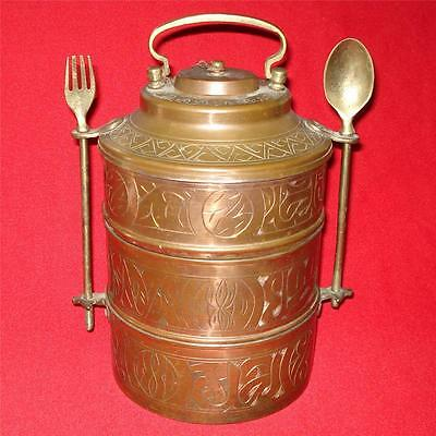 VINTAGE 3 TIER COPPER & BRASS METAL HAND TOOLED LUNCH PAIL WITH FORK & SPOON