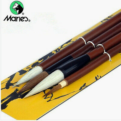 Marie's Chinese Traditional Painting  Brush G1324 Hook Line Pen Chinese Painting