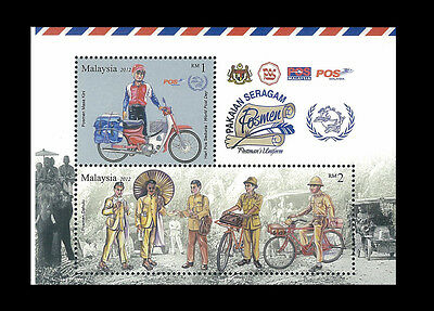 Malaysia Stamp, 2012 MAL1215S Postman's Uniform S/S, Motorcycle, Bicycle