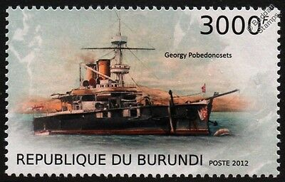 GEORGII POBEDONOSETS Imperial Russian Navy Battleship Warship Ship Stamp