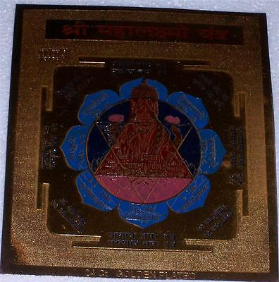 """SHREE MAHALAKSHMI YANTRA - """"A Yantra for WEALTH"""" from INDIA."""