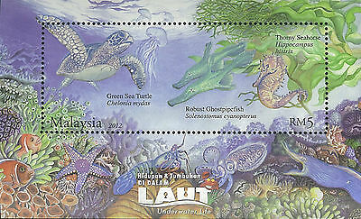 Malaysia Stamp, 2012 MAL1205S Underwater Life, Turtle, Seahorse, Coral Reef