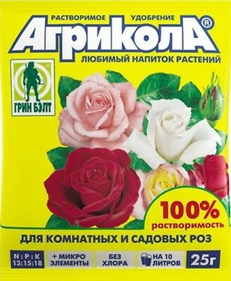 Fertilizer for roses, without chlorine, 25 grams, solution on 10 liters