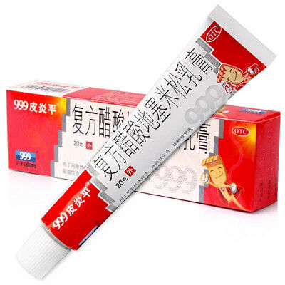 1pc 999 Pi Yan Ping Itch Relief Cure Ointment Skin Care Cream Anti Inflammatory