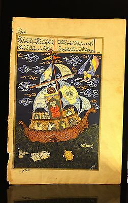 Real Genuine  Paper New  Painted 24K Gold Noah's Ark Decorated Ottoman Miniature
