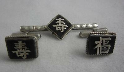Vtg Sterling Silver & Onyx Cufflinks & Tie Bar W/ Chinese Characters - Hong Kong