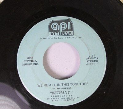 Soul 45 M. Mc Queen - We'Re All In This Together / Light Of Love On Atteiram