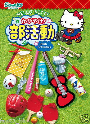 Sanrio Re-ment Hello Kitty club Activities Collection Full Set of 8