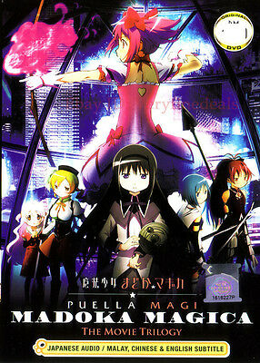 Puella Magi Madoka Magica DVD The Movie (1, 2, 3) Trilogy Collection (Anime) NEW