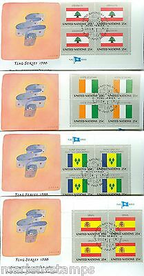 United Nations Wfuna Michel Folon Designed Set Of 16 1988 First Day Covers