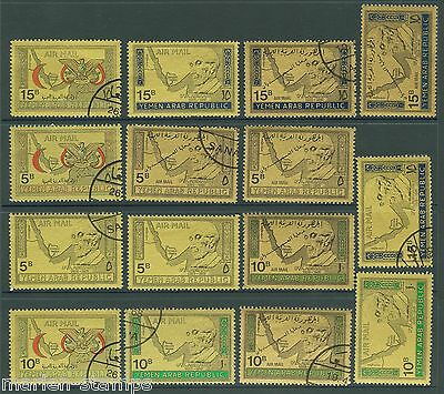 Yemen Lot Of Mint Never Hinged And Used  Stamps