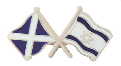 Israel Flag & Scotland Flag Friendship Courtesy Pin Badge - T1046