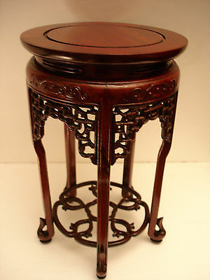 "7 3/4"" Top Vintage Chinese Rosewood Carved Wooden Stand 12 3/8"" High"