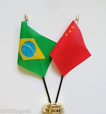 Brazil & China Double Friendship Table Flag Set