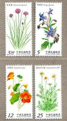 China Taiwan 2015 Herb Plants Series No 3 Flowers Stamps 香草植物
