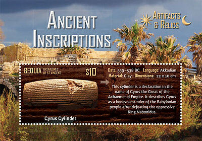 Bequia Grenadines of St.Vincent-2015-Culture-ARTIFACTS