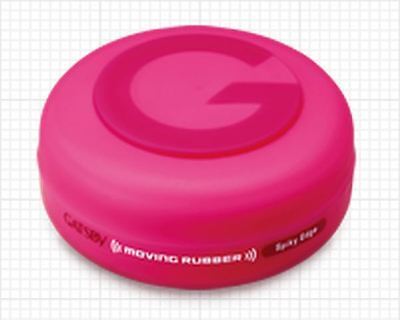 Gatsby - Moving Rubber Spiky Edge hair styling wax 80g