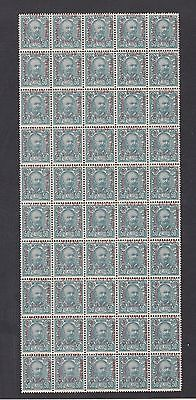 MOTENEGRO 1906 50h Stamp BLOCK of 50 various O/P INC Ty 1 & MissPLACED Ref:QA626