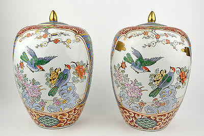 Chinese Pair of Ginger Jar Peony with Lid Birds Porcelain Ceramic Vase and Cover