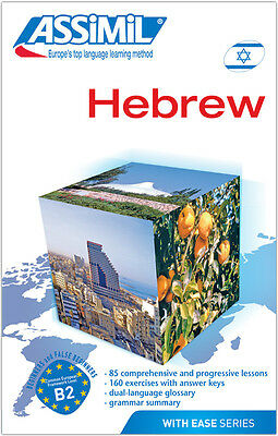 ASSiMiL Hebrew | Roger Jacquet |  9782700505382