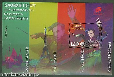 MACAU  2015 110th BIRTH XIAN XINGHAI  SOUVENIR SHEET MINT NH