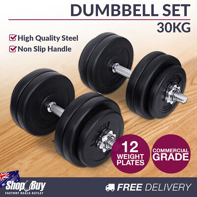 30KG Dumbbell Set Home Gym Fitness Exercise Body Workout Adjustable Weights