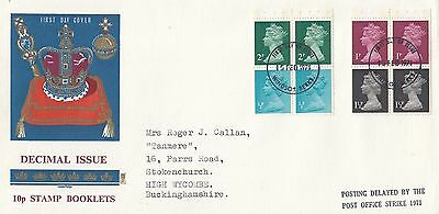 (46916) CLEARANCE GB Stuart FDC 5p Booklet Panes Windsor 15 Feb 1971 see below