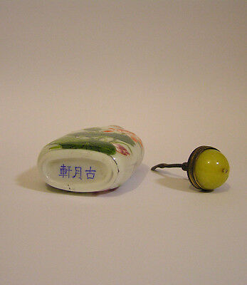 A beautiful antique Chinese glass snuff bottle