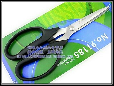 ABS handle Kitchen Scissors Household Office Stainless Sewing Shears New  JUK