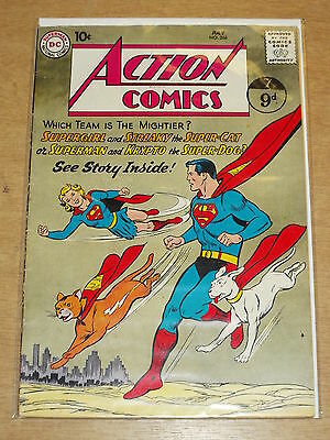 Action Comics #266 Vg/fn (5.0) Dc Superman Supergirl July 1960