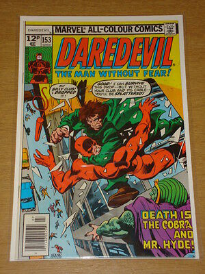 Daredevil #153 Marvel Comic Near Mint Condition July 1978