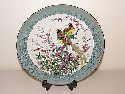Gorgeous Multi-Colored Pheasant Peacock Birds & Gold Cabinet Plate Philip Japan