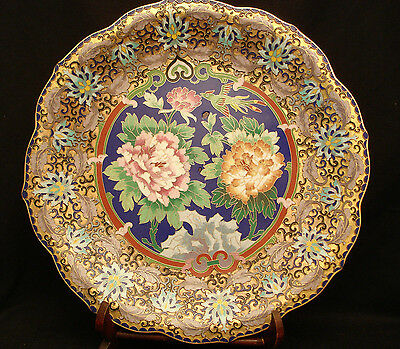 "14 3/4"" D CHINESE 1900's GILT CLOISONNE PLATE CHARGE"