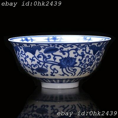 Chinese Porcelain Bowl Of Hand-painted Lotus W Qing QianLong Mark