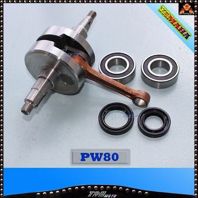 For Yamaha PW80 Crank Shaft Bearing Seal Assely BW80 1986-1990 PW80 1983-2006