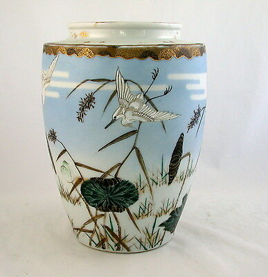 Beautiful Kutani  19th. Century Antique Japan Japanese Ceramic Stork Vase