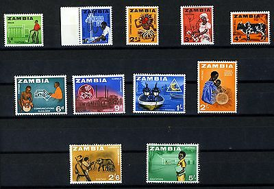 ZAMBIA 1964 Definitive Part Set SG 94 to SG 105 MINT