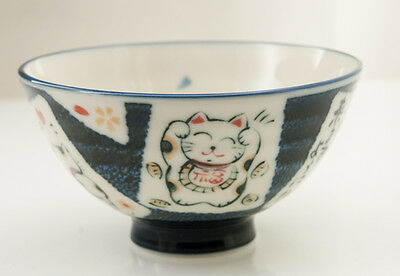 Bol Chat Japonais Maneki Neko 12.5 Cm En Porcelaine Du Japon Made In Japan   395