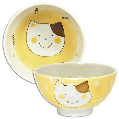 "Japanese 4.5"" Diameter Porcelain Smiling Puppy Dog Rice Soup Bowl, Made in Japan"
